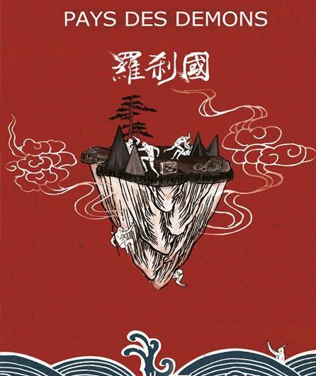 Pays des démons de Weiro Huang, mise en scène Miao Zaho. [AVIGNON OFF]