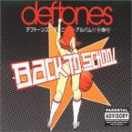 deftones_-_back_to_school_ep