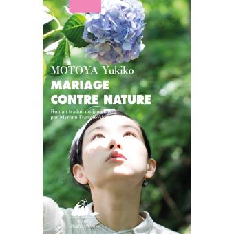 mariage-contre-nature