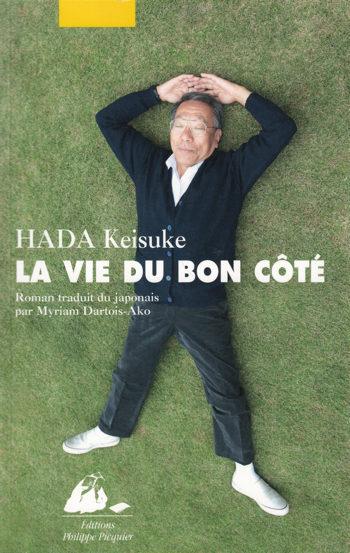 «La vie du bon côté» de Keisuke Hada, un plaisir gâché par une traduction décevante