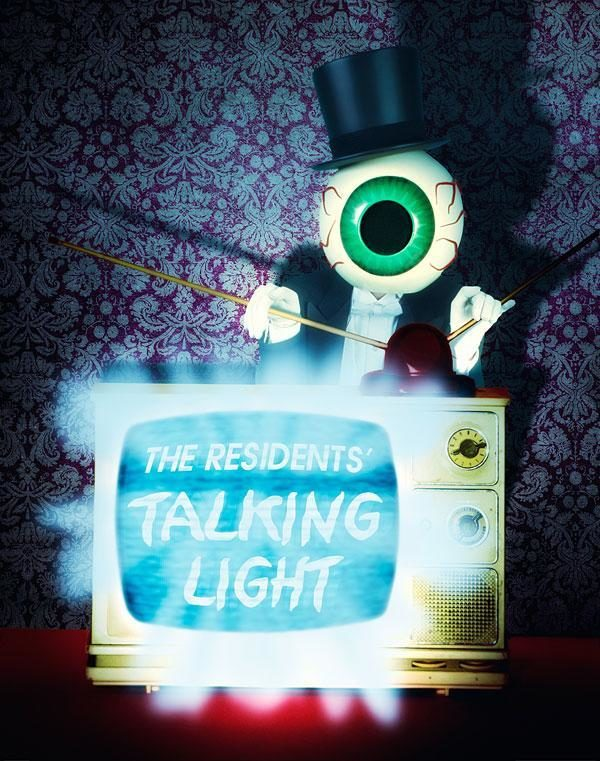 The Residents : concert exceptionnel au Centre Georges Pompidou