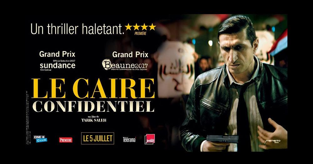 Le Best-of Cinéma 2017 de la Rédaction