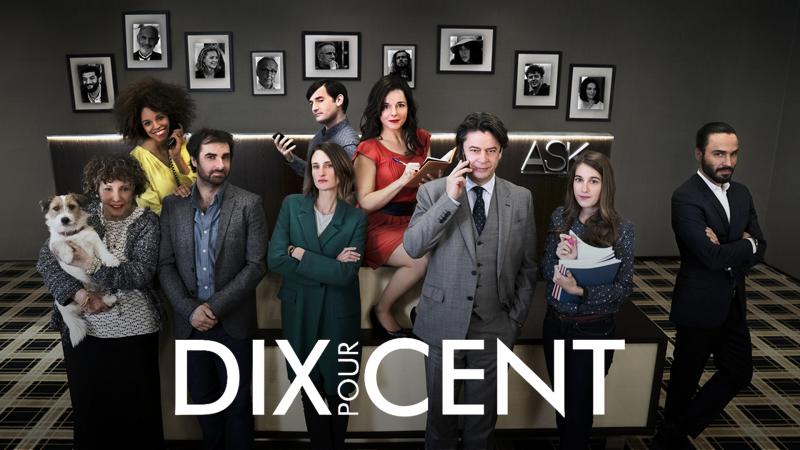 La série «Dix pour cent» annonce Jean Dujardin, Isabelle Hupert, Monica Bellucci ou encore Béatrice Dalle dans la saison 3