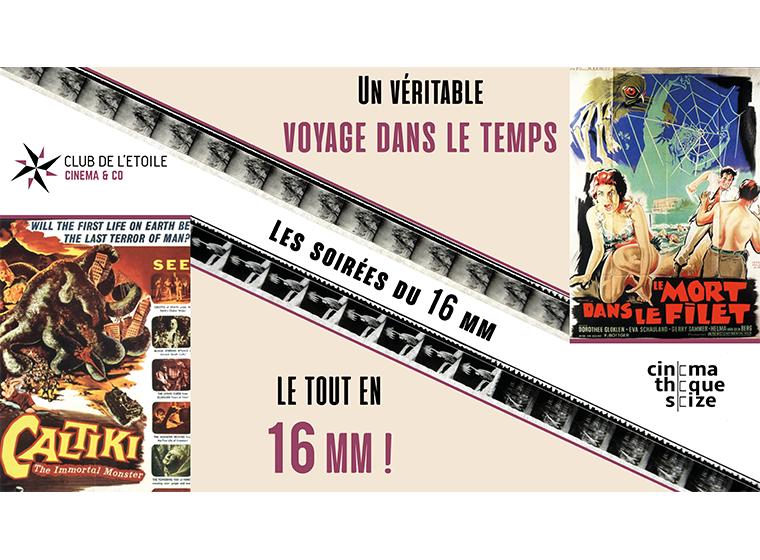 Gagnez 5×2 places pour la Soirée 16 mm : Créatures Monstrueuses (15 avril/Paris)
