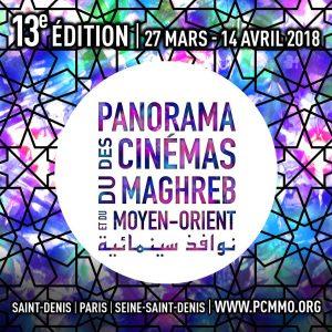 panorama-cinemas-maghreb-moyen-orient2018