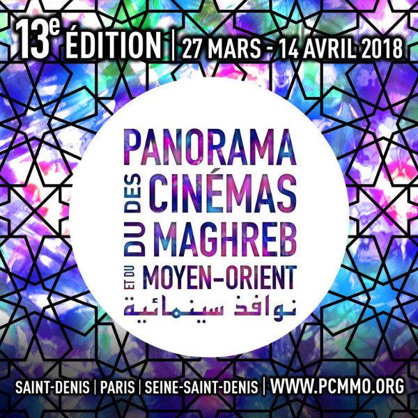 Agenda Cinéma de la semaine du 28 mars