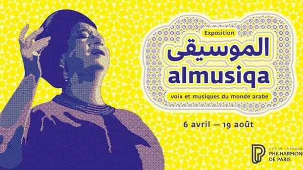 Al Musiqa : ballade musicale en terre arabe