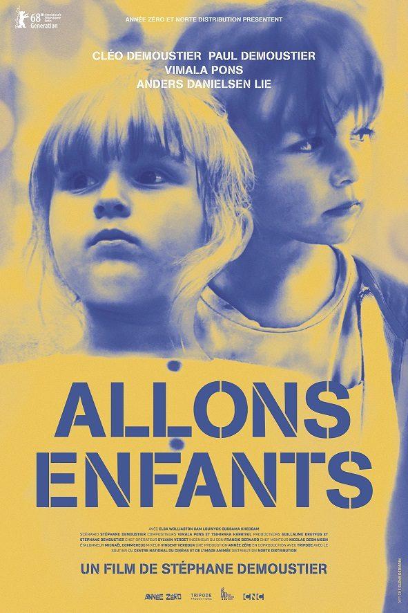 « Allons enfants » de Stéphane Demoustier : poétiques errances infantiles dans le Parc de La Villette