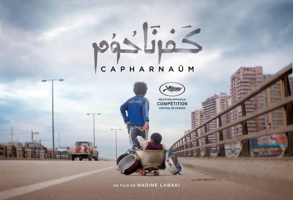 Cannes 2018, compétition : «Capharnaüm» de Nadine Labaki, l'enfance maltraitée de Beyrouth