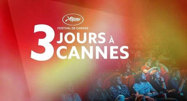 Le Festival de Cannes offre des pass pour la Sélection officielle pour les 18-28 ans