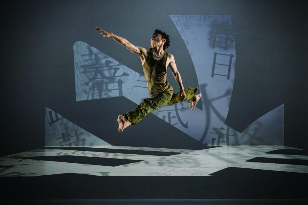 « Formosa » par le Cloud Gate Dance Theater ou Théâtre de Danse de la Porte des Nuages