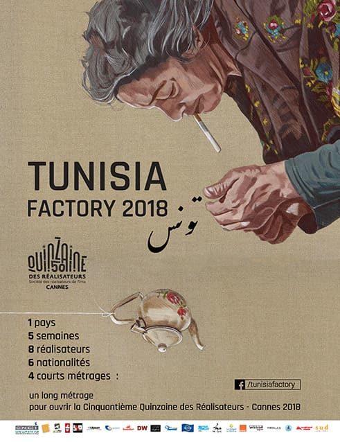 Cannes 2018, Quinzaine des réalisateurs : «Tunisia Factory», huit jeunes pousses du pays du jasmin