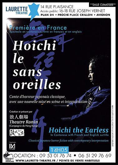 Avignon Off : « Hoîchi, le sans oreilles », un conte sombre et envoûtant du folklore japonais