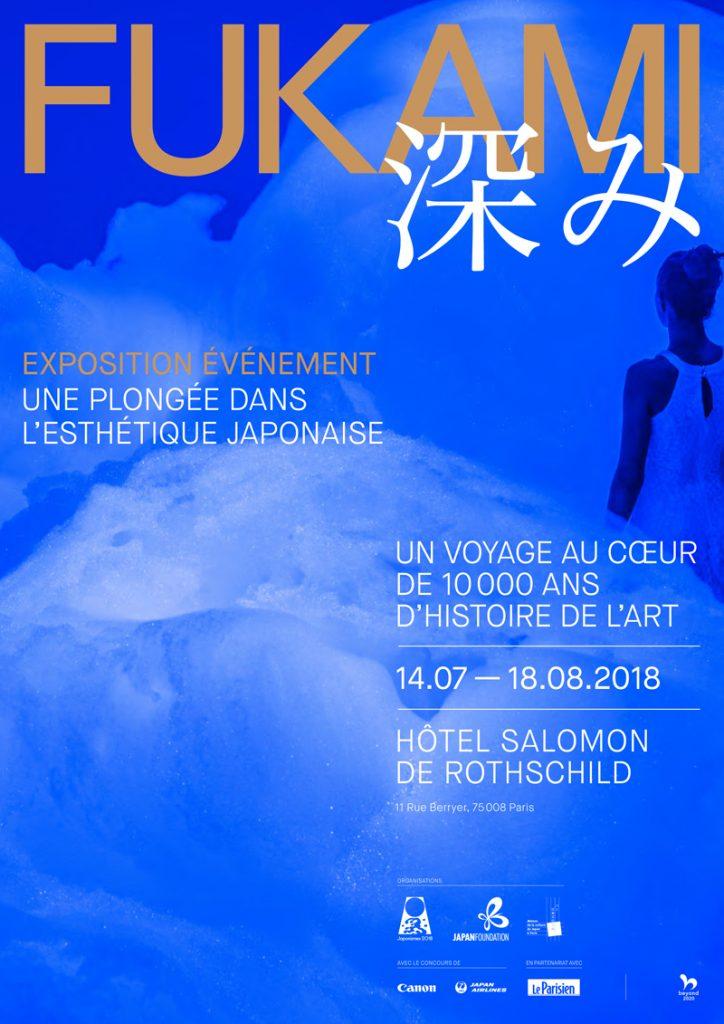 «Fukami», lancement de la saison Japonismes 2018