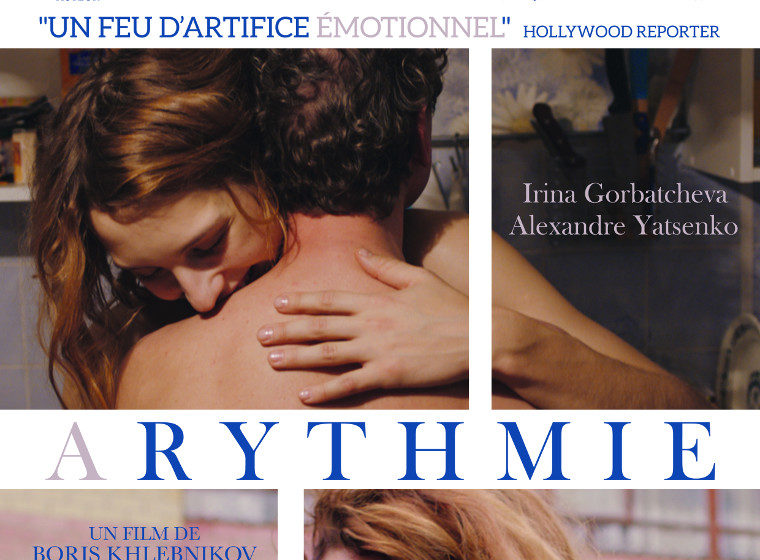 Gagnez 3×2 places pour le film Arythmie