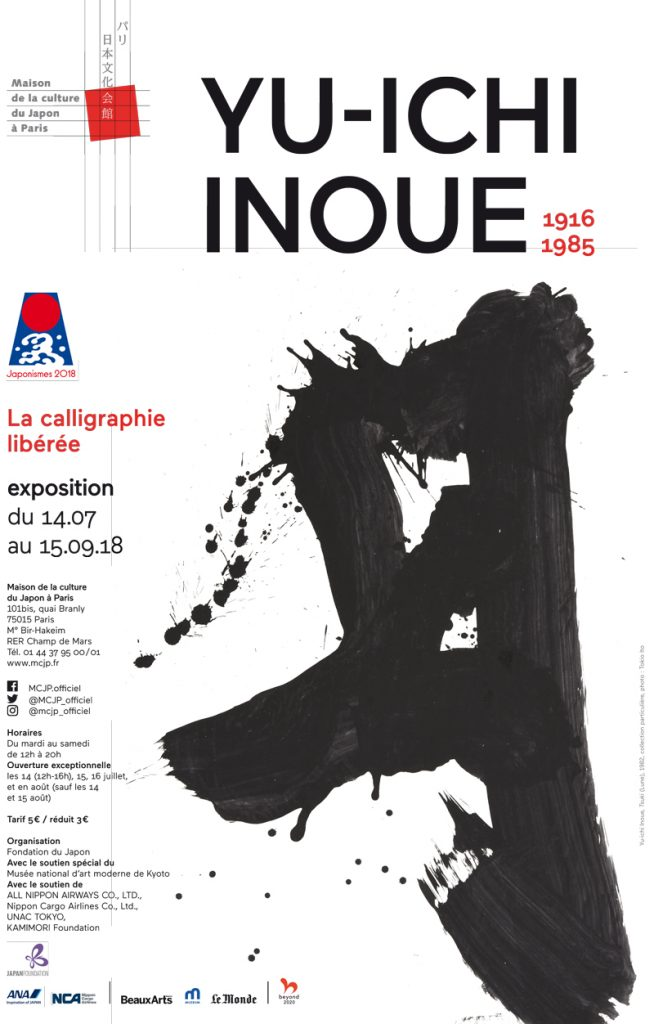 Yu-Ichi Inoue, calligraphe expressioniste