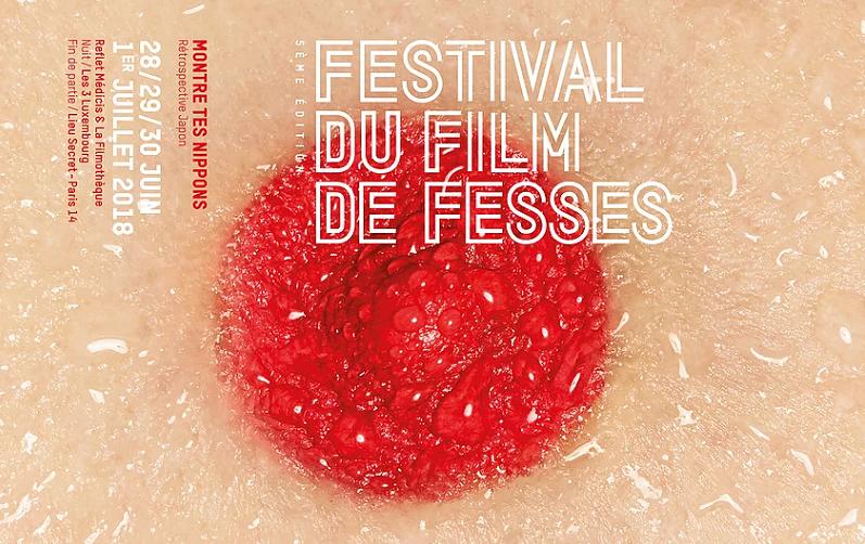L'interview coquine et mutine de l'été avec le Festival du Film de Fesses
