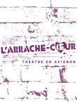 theatre_2048
