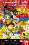 le-voyage-de-la-petite-note-chinoise-festival-789-2018-675x1024