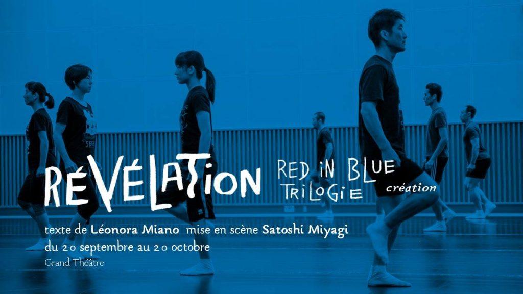 Révélations de Léonara Miano mise en scène par Satoshi Miyagi à La Colline