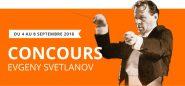 bandeaux-concours2018-fr