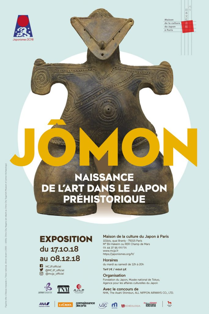 Jômon, à la source de l'art japonais