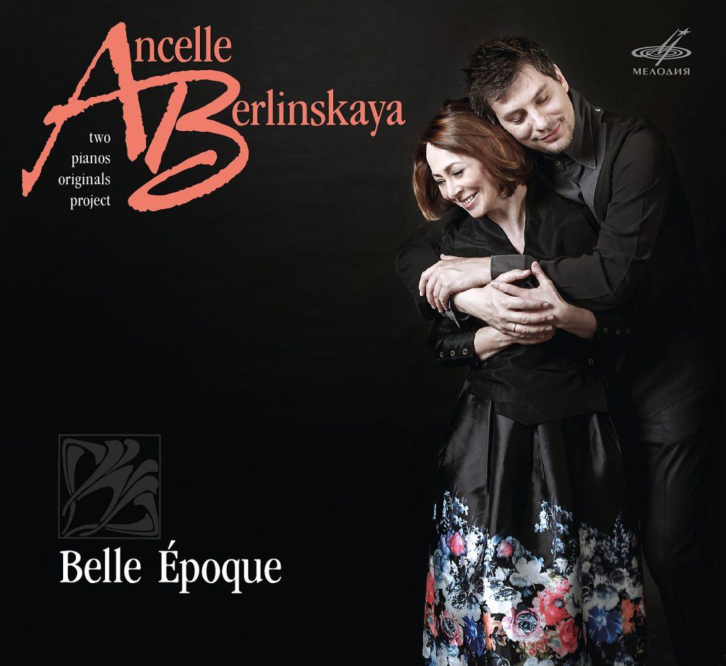 Arthur Ancelle et Ludmila Berlinskaïa : «On a la possibilité comme ça de fondre les deux instruments» [Interview]