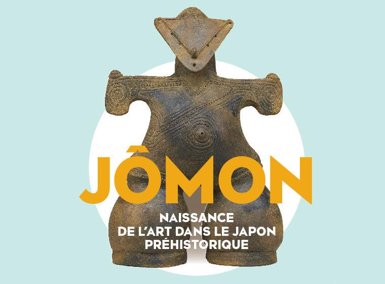Gagnez 30 x 2 entrées gratuites pour l'exposition Jômon + 1 catalogue