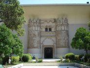 damas-national-museum
