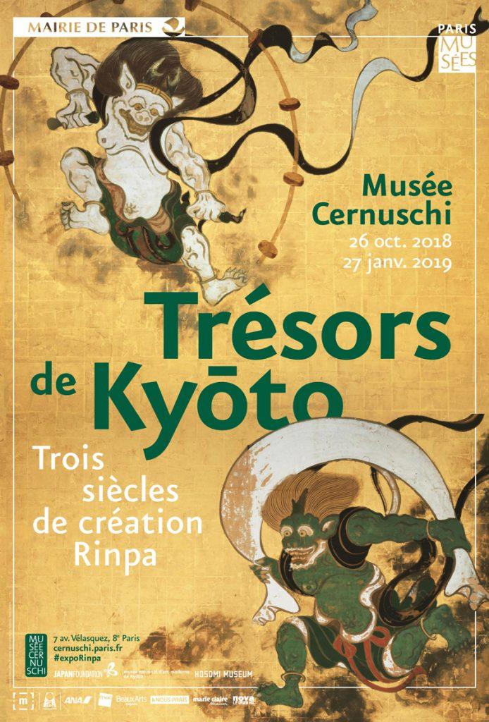 L'école Rinpa et ses trésors
