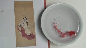 SARKIS, D'après Hokusai, Danseuse de Shirabyöshin (F146), Vidéo de 49 secondes, Edition de 4 + 2EA, 2008