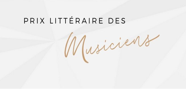 [Brèves] Palmarès du Prix Littéraire des Musiciens – Première édition