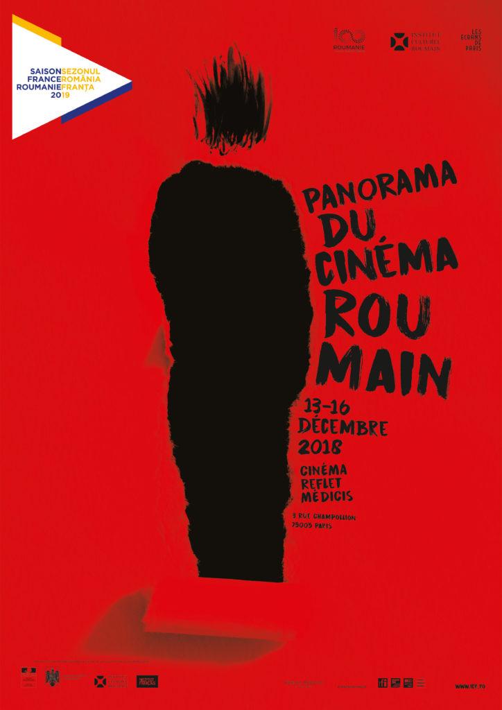 Avec  «Peu m'importe si l'histoire nous considère comme des barbares», Radu Jude affronte les négationnistes au Panorama du cinéma roumain