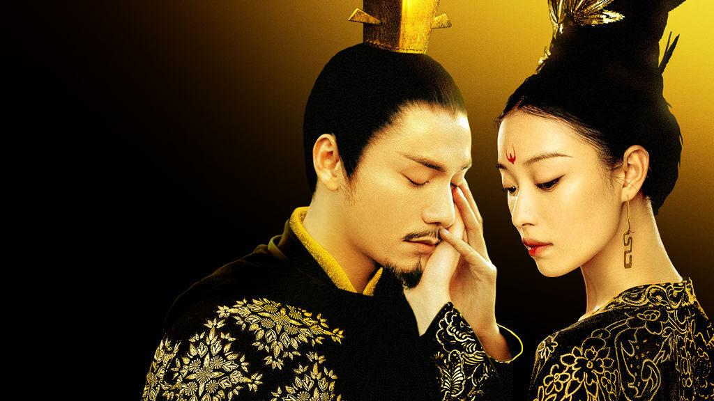 The Rise of  the Phoenixes: l'éblouissante série médiévale en mandarin de Netflix