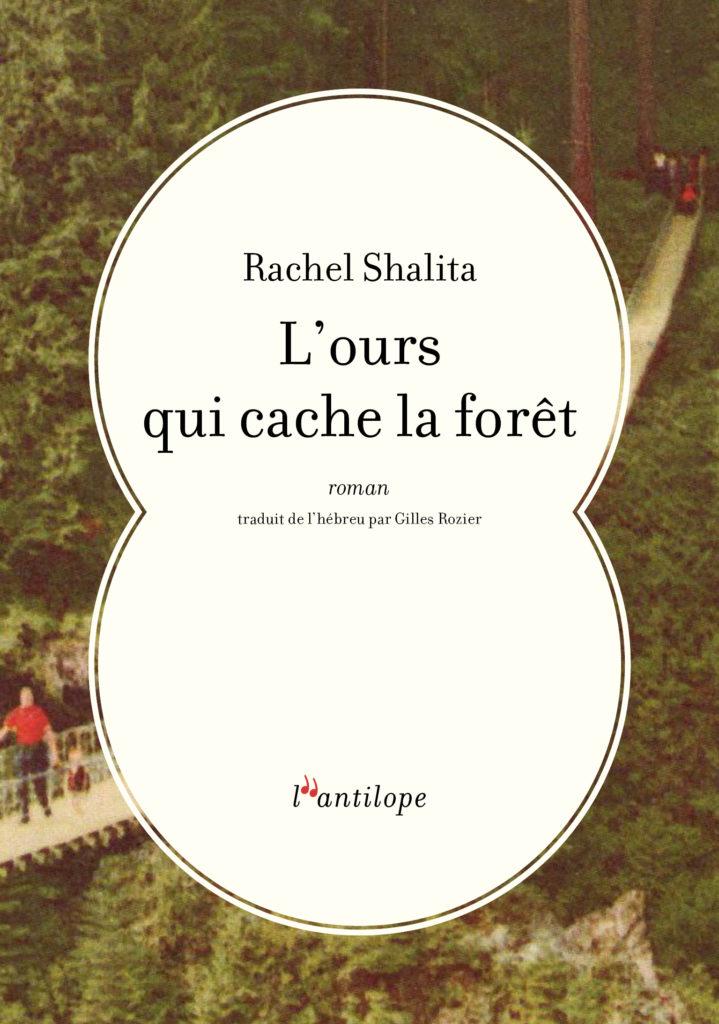 L'ours qui cache la forêt, le nouveau roman de Rachel Shalita.