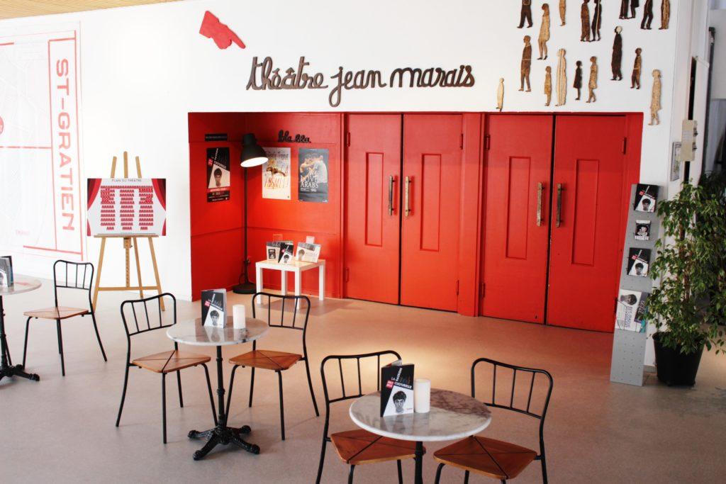 Centre culturel du Forum- Théâtre Jean Marais