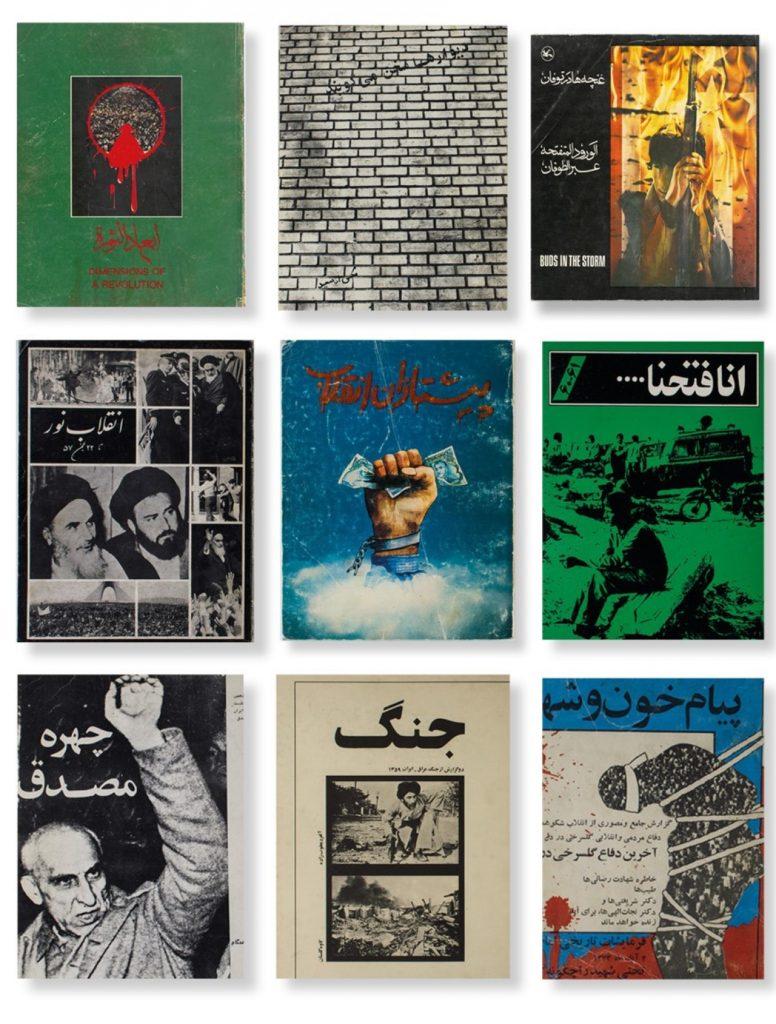 La révolution iranienne, expression de la liberté