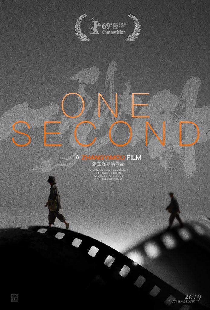 [BERLINALE] Le film chinois «One second» de Zhang Yimou déprogrammé de la compétition