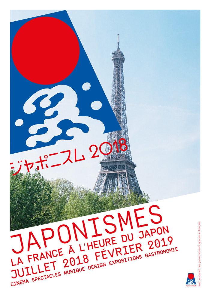 Premier bilan de la saison culturelle Japonismes 2018