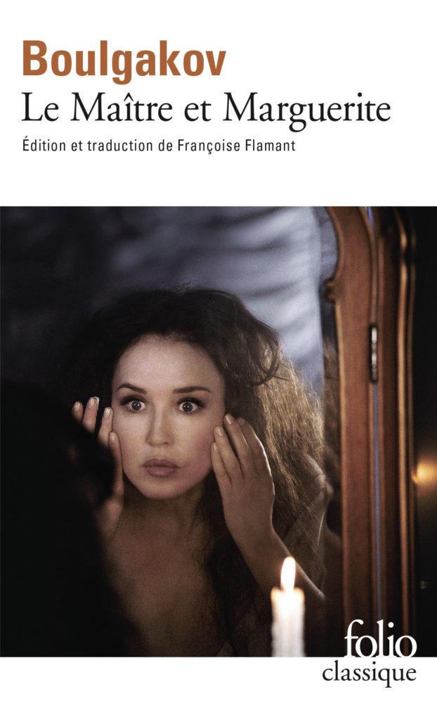 « Le Maître et Marguerite » de Boulgakov : Un roman russe