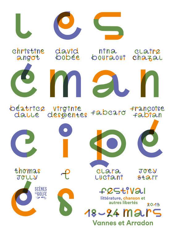 Gagnez 5 x 2 places pour Claire Chazal: «Tous les hommes désirent naturellement savoir», de Nina Bouraoui