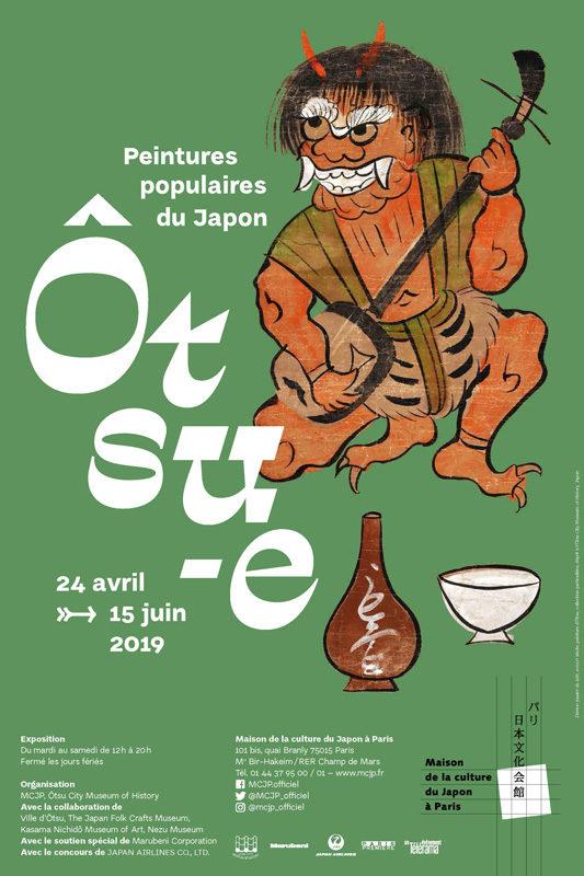 Ôtsu-e, images de l'éthique populaire japonaise