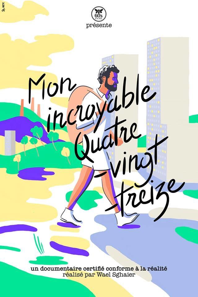 «Mon incroyable 93» Wael Sghaier en voyage en Seine Saint Denis