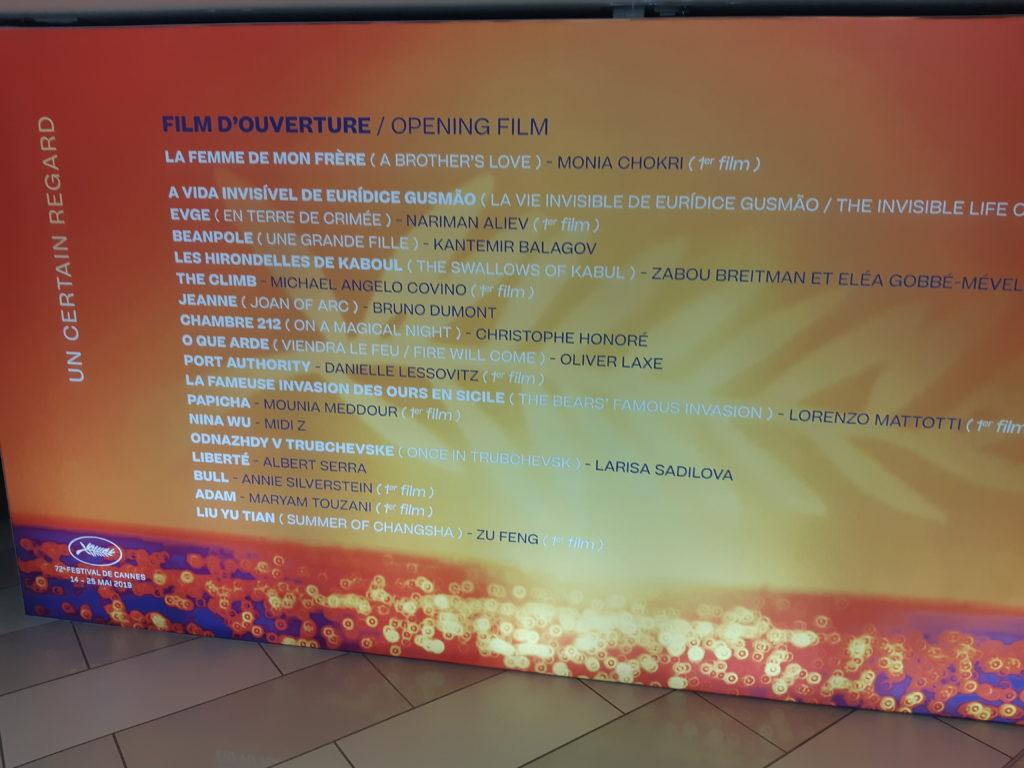 Cannes 2019 : Qui aura le Prix Un certain regard ? Les pronostics de Toute La Culture