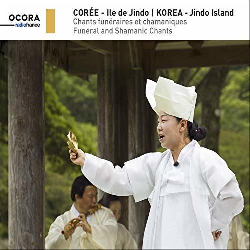 Collection Ocora : Les Musiques traditionnelles à l'honneur chez Radio France !