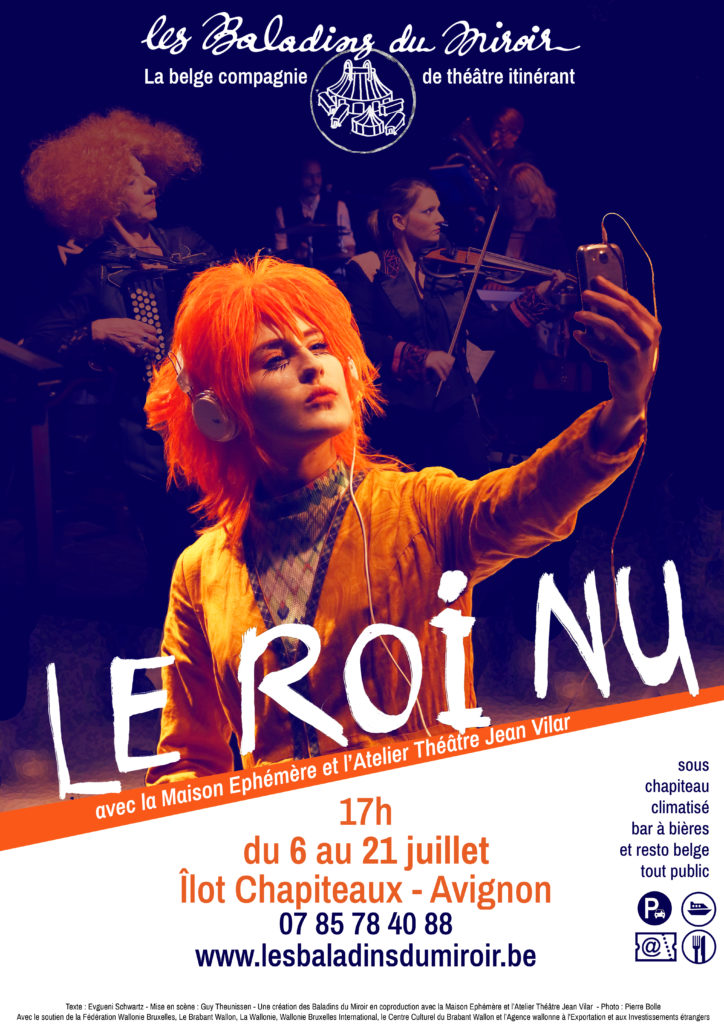 Avignon OFF, «Le roi nu» sous chapiteau, un extraordinaire spectacle familial.