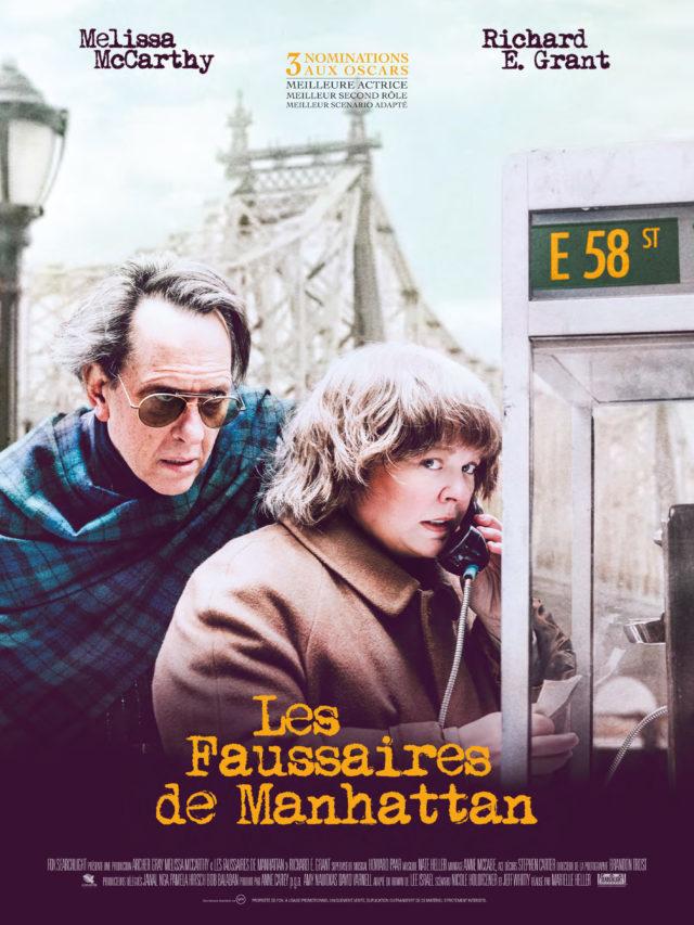 Les Faussaires de Manhattan, une histoire vraie de faussaires amoureux des grandes plumes