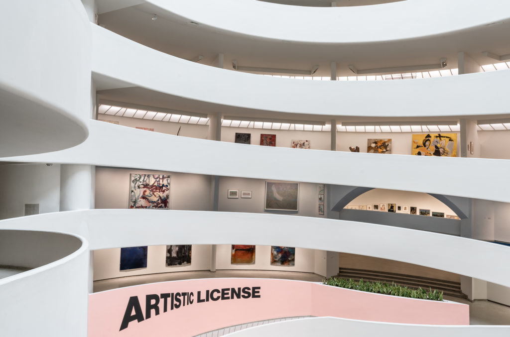 De passage au Guggenheim ?