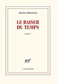 Cinq livres… parce que l'été n'est pas fini
