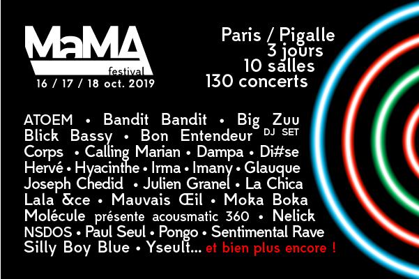 Playlist partenaire – MaMA festival 2019
